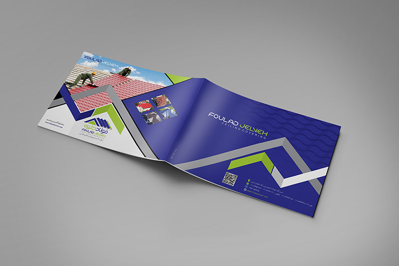 0 3 - طراحی کاتالوگ