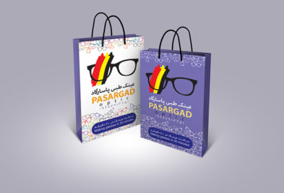 Bag 400x273 - طراحی ساک تبلیغاتی