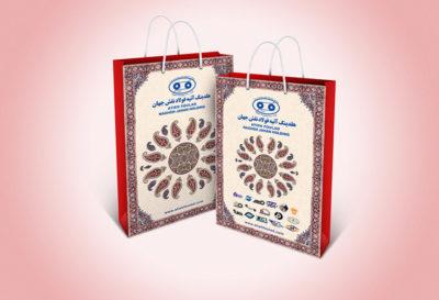 Bag 7 400x273 - طراحی ساک تبلیغاتی