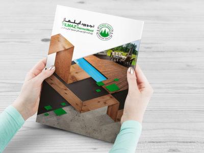 طراحی کاتالوگ چوب