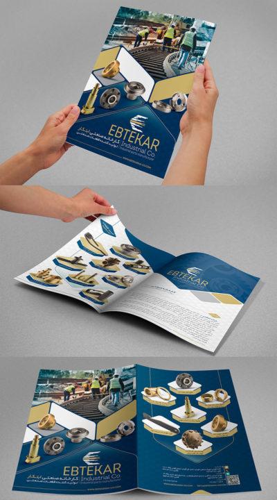 Ebtekar 400x720 - طراحی بروشور