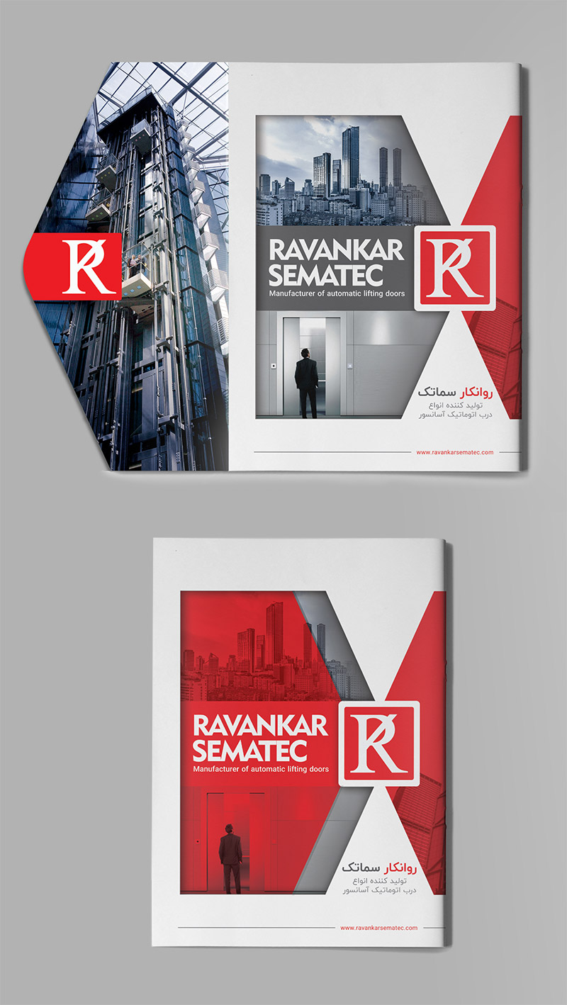 R S Cover - طراحی فولدر