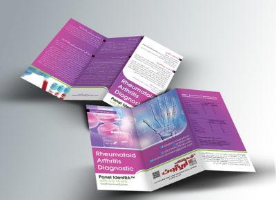 Trifold Brochure 400x289 - طراحی بروشور