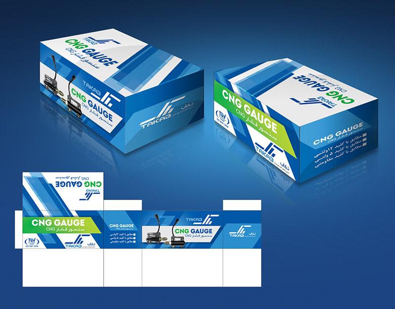 flat box - طراحی بسته بندی