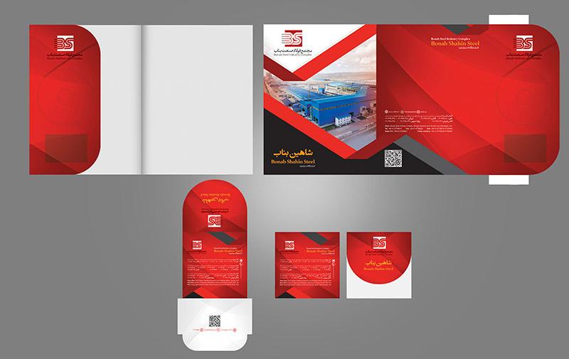 folder CD bonab 2 - طراحی فولدر