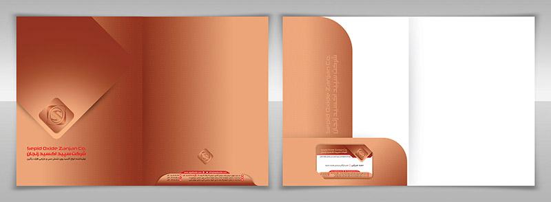 mockup2 - طراحی فولدر