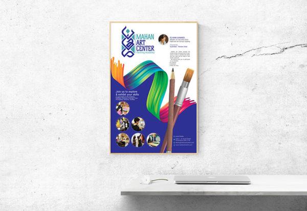 poster1 600x412 - طراحی پوستر و تراکت
