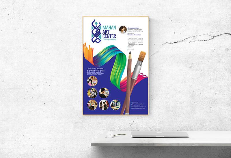poster1 - طراحی پوستر و تراکت
