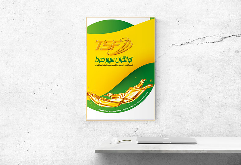 poster3 - طراحی پوستر و تراکت