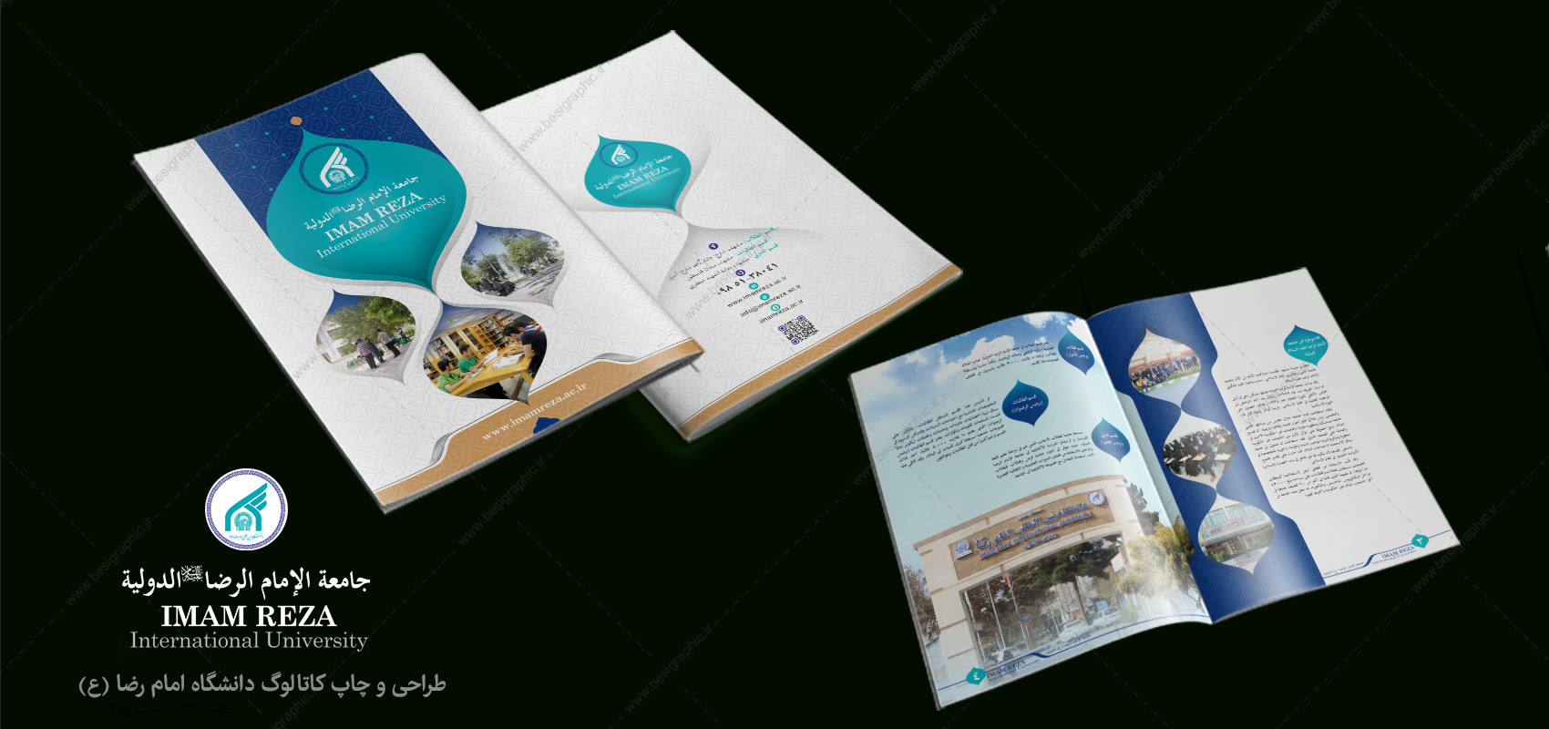 Catalog03 - طراحی کاتالوگ