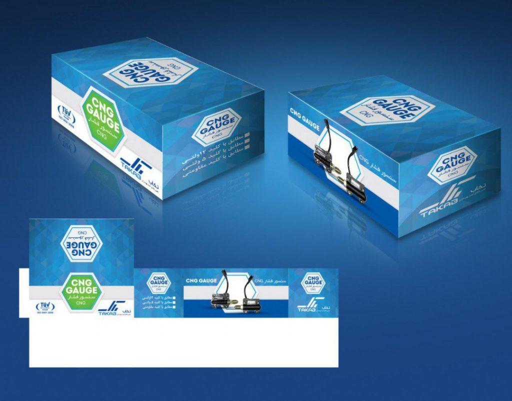 c014 1024x802 - چاپ جعبه